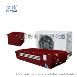 湿腾酒窖恒温恒湿机HST-J60//酒窖专用恒温恒湿空调(北方款)