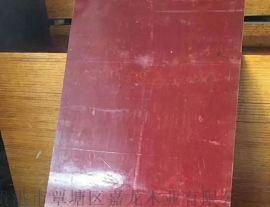 膠合板建築小紅板10層建築模板價格