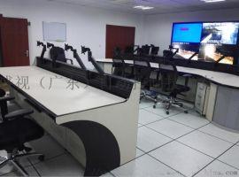 定制海关缉私局操控台 监控中心控制台 指挥台家具