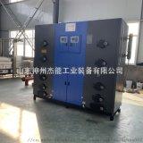 纯蒸汽发生器 小型立式生物质蒸汽发生器
