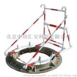 井口安全爬梯红白条纹相间有限空间作业安全防护