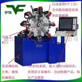 银丰自动化弹簧机CNC-1026