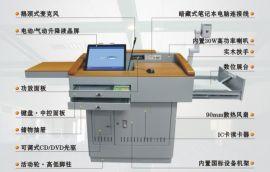 富可士数位讲桌(FOCUS-S600)