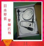 日本胆道镜CHF-V报价Olympus电子胆道镜