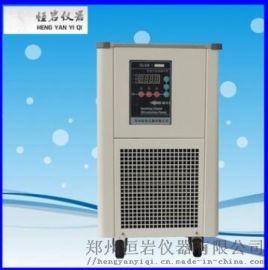 低温冷却液循环泵制冷 DLSB制冷