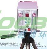路博研發QT-2A雙氣路大氣採樣器