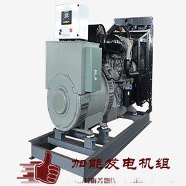 东莞900kw发电机转换柜 发电机并机系统
