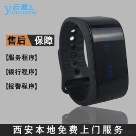 迅铃无线呼叫移动接收腕表主机,震动显示呼叫器