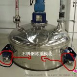 低价销售称重模块 工业设备电子秤,反应釜称重