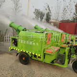 热销志成小型移动式工地雾炮洒水车