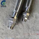 直销衬四氟波纹软管大口径金属软管 不锈钢金属连接管