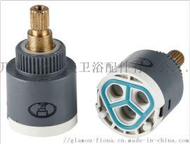 28混合阀芯90°阀芯 开平市格莱美GD28F-DG01A-0001阀芯