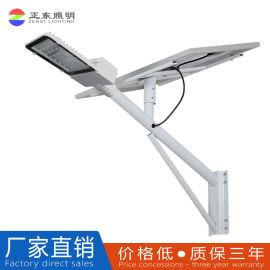 太阳能路灯 30W 新款 50瓦 LED太阳能路灯