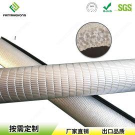 汽车隔热材料XPE复合铝箔保温管