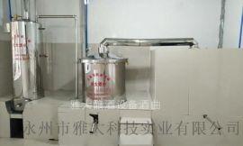 谈谈雅大100斤粮食酿酒设备报价和多少钱
