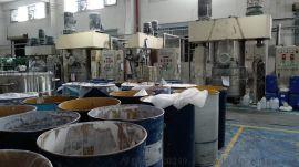 玻璃胶硅橡胶基料混合设备 2000L基料设备