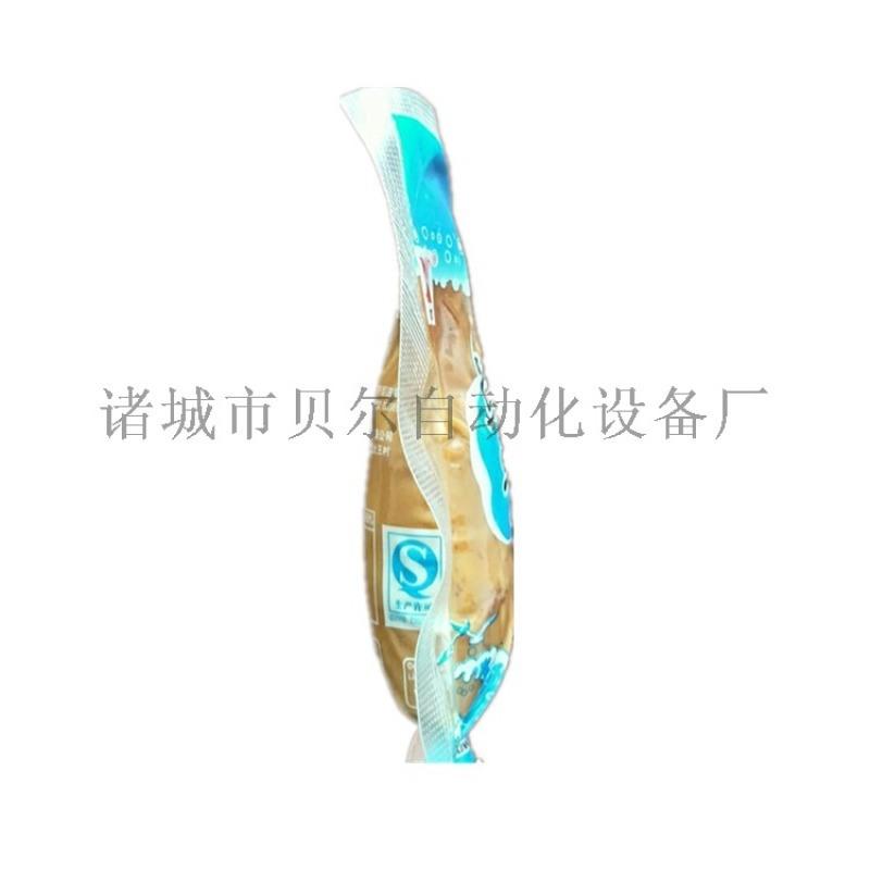 全自动鱿鱼仔真空包装机 贝尔海产品双面拉伸真空包装