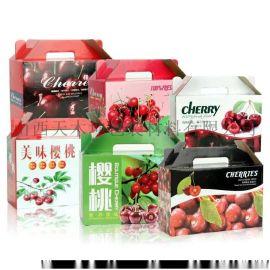 山西文水纸箱厂供应各种纸箱纸盒搬家箱周转箱