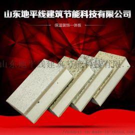 全新防火保温装饰板|复合板