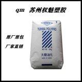 现货大韩油化 PP 4017H 注塑级 高流动 食品级 薄壁制品