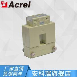 安科瑞AKH-0.66K-30*20 开口式电流互感器 安装方便 用于改造项目