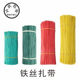 电镀锌铁丝扎线 铁芯扎丝1000条 捆电线扎带 葡萄枝条扎条 通信线