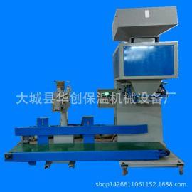 生产半自动颗粒定量包装机 25/50kg计量称重灌装缝包机产地货源