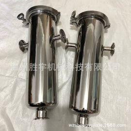 S不锈钢304/316汽气水分离器 蒸气分离器旋风/挡板分离器水汽分离
