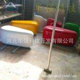 公園玻璃鋼休閒椅異型裝飾花盆座椅組合三角型創意椅子商場異型椅