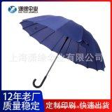 16骨的礼品伞、16k雨伞广告雨伞定制