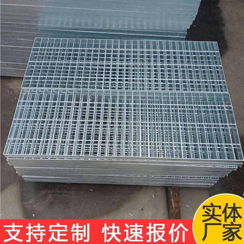 热镀锌格栅板实体厂家 低价定做郑州污水治理钢格板盖板 水池盖板