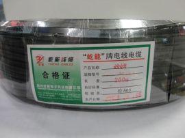 监控综合线监控电源一体线(75-3+2*0.5)
