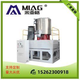 PVC塑料颗粒高速混合机组立式高速混合机厂家直销SHR高速混合机