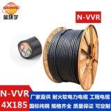 金环宇电缆0.6/1KV铜芯塑料铠装耐火电缆N-VVR4*185mm2