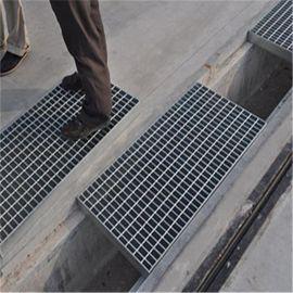 厂家定制镀锌排水栅板沟盖镀下水铁篦子防滑踏步钢格栅板钢格板