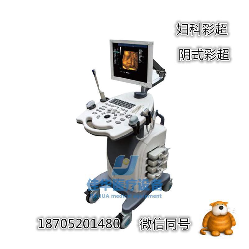 江蘇佳華生產頸動脈彩超的廠家