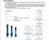 变压器油位计(HY-XD系列)
