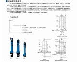 變壓器油位計(HY-XD系列)