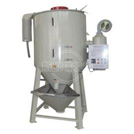 塑料搅拌干燥机  塑料混合干燥机  塑料颗粒干燥机
