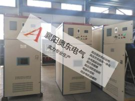 奥东电气ADGY高压一体化软启动 高压开关固态一体柜 高压一体化软启动柜