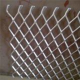 鋁板網 不鏽鋼鋁板網 鍍鋅鋁板網 菱形網
