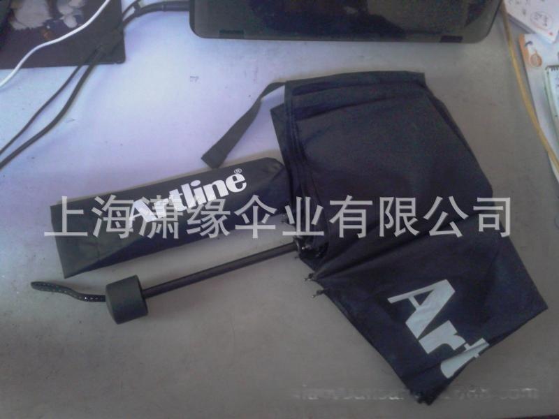 广告伞礼品伞 折叠雨伞定做工厂 上海定制伞工厂