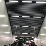 广州地铁站吊顶白色氟碳铝方通天花材料