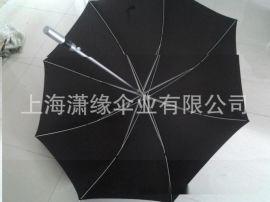 铝合金伞杆广告雨伞 特制广告雨伞