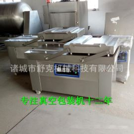 600双室真空包装机舒克狗粮猫粮宠物食品专用真空包装机砖型包装