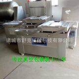 600雙室真空包裝機舒克狗糧貓糧寵物食品專用真空包裝機磚型包裝
