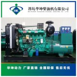 珠海廠家供應濰柴150kw柴油發電機組 電啓動 全銅電機保證質量