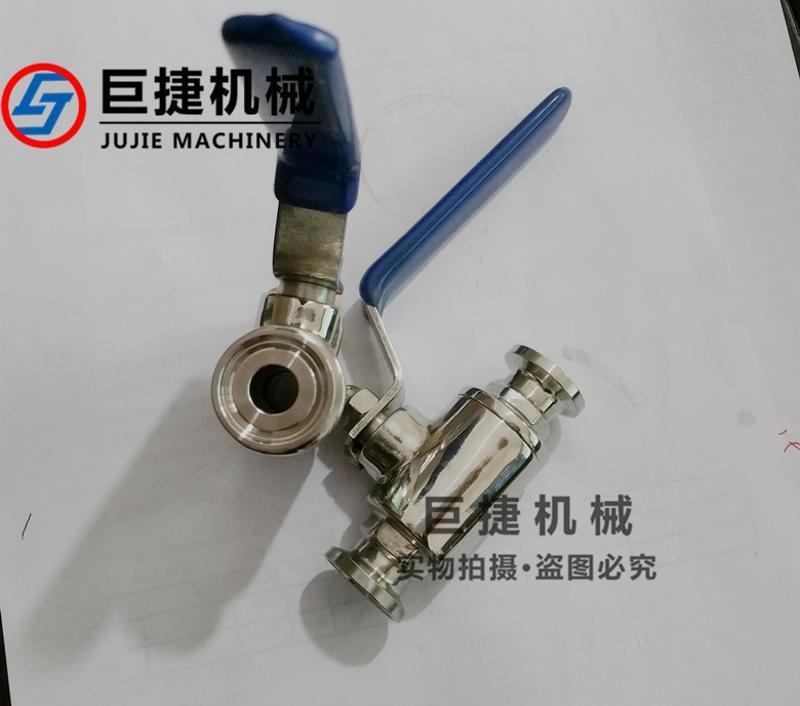 厂家供应25.4卡盘卫生级快装球阀规格12.7