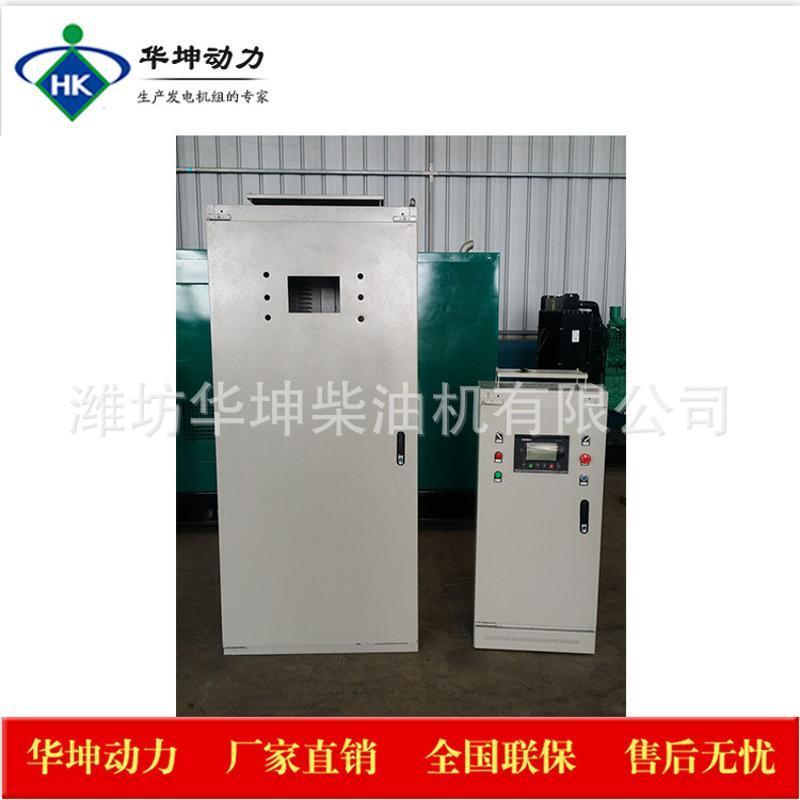 停电自启动柴油发电机组 ATS自动化柴油发电机组 停电自启动功能