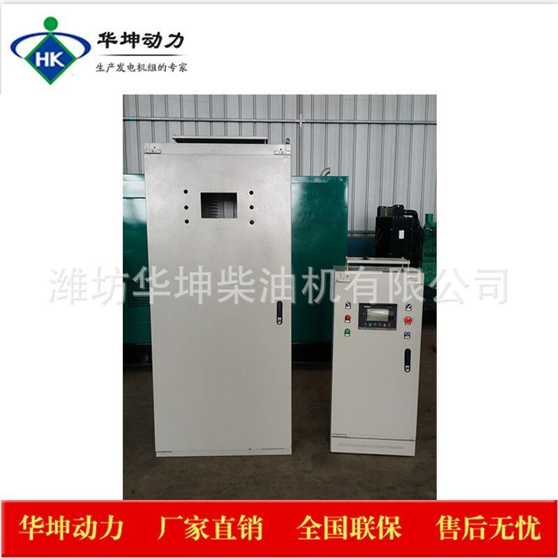停電自啓動柴油發電機組 ATS自動化柴油發電機組 停電自啓動功能